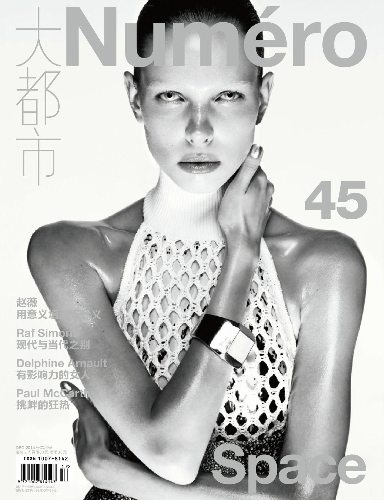 Lina Berg by Anthony Maule for Numéro China #45 December 2014. #fashion