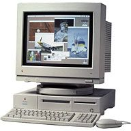 Apple Quadra 610  My son's first computer.  I bet he wishes he still had it