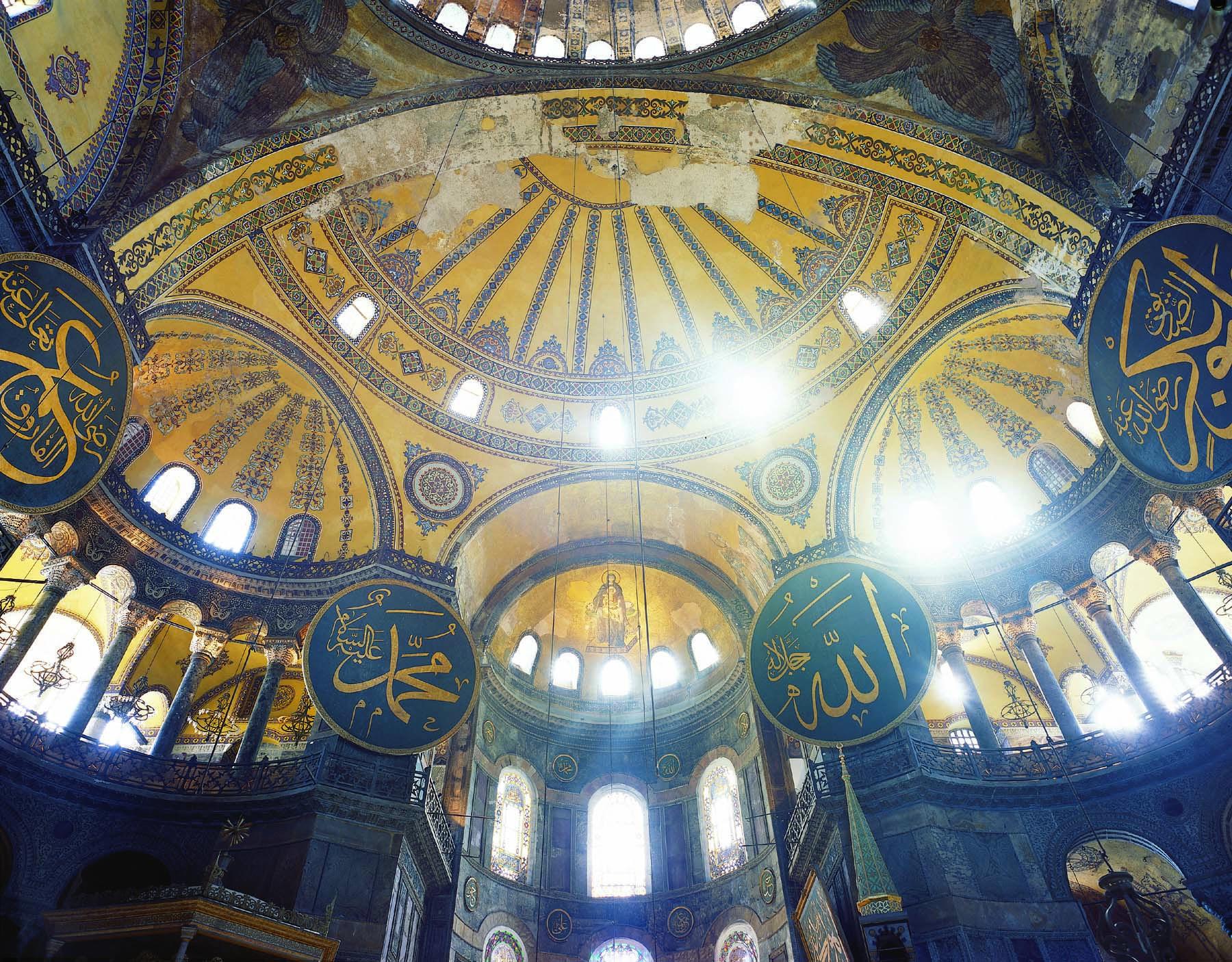 Half Dome Hagia Sophia Half Dome Dome