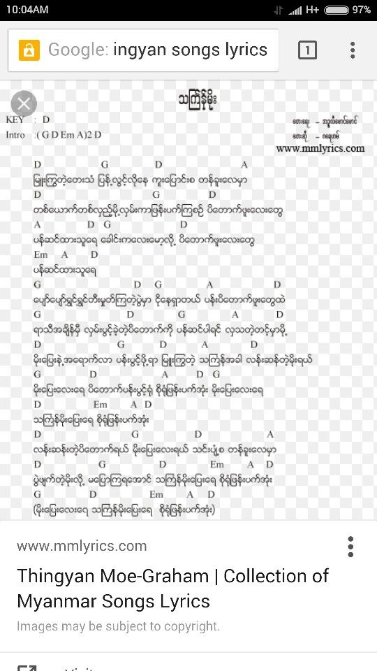 myanmar thingyun song lyrics | Lyrics Myanmar | Pinterest | Songs