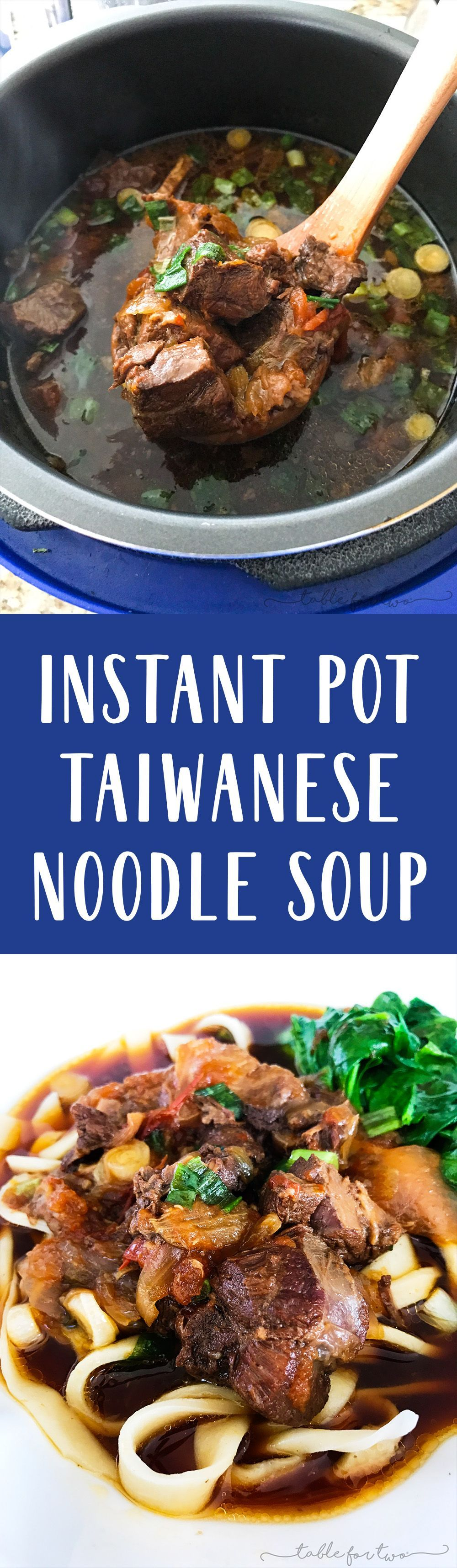 taiwanese noodle soup  instant pot or pressure cooker