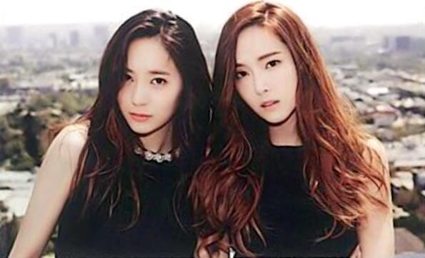 These genes #JungSis #JessicaJung