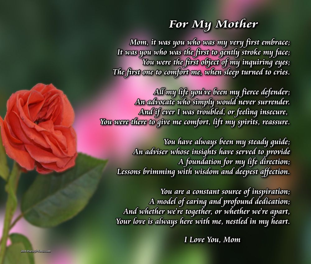 Christmas Tea Poetry - For my mother poem print beautiful mother s day gift mom birthday or christmas