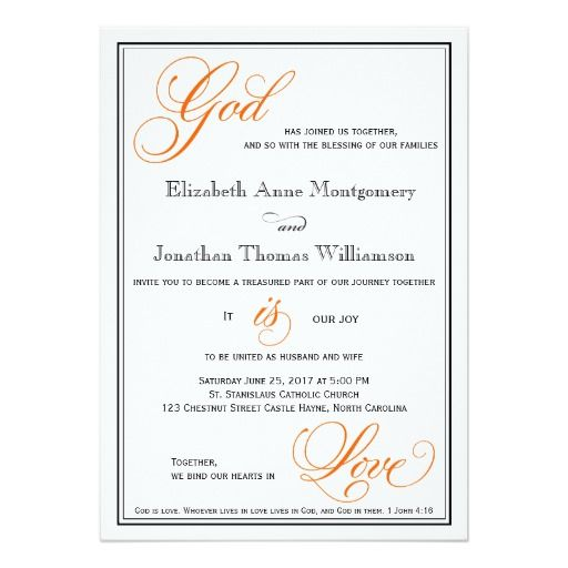 Christian Wording For Wedding Invitations: Orange God Is Love Christian Wedding Invitations
