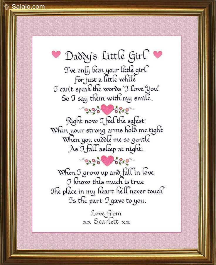 little girl quotes | Daddy\'s Little Girl picture by ...