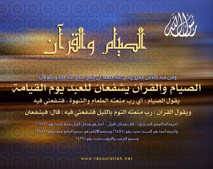 Pin By Young Muslim Print Media Jk On Ramadan 1434 Ah Arabic Calligraphy Ramadan Calligraphy