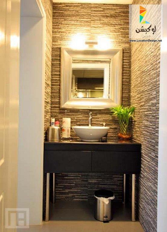 ديكورات حمامات مودرن 2017 2018 تصميمات و نصائح لوكشين ديزين نت Latest Bathroom Designs Bathroom Wall Tile Bathroom Design
