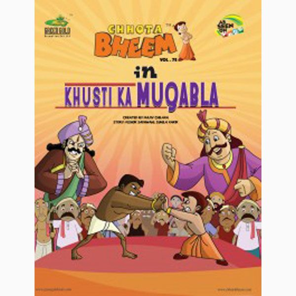 Chhota Bheem in Kusti Ka Muqabla - Vol 72 One fine day king - best of chhota bheem coloring pages games