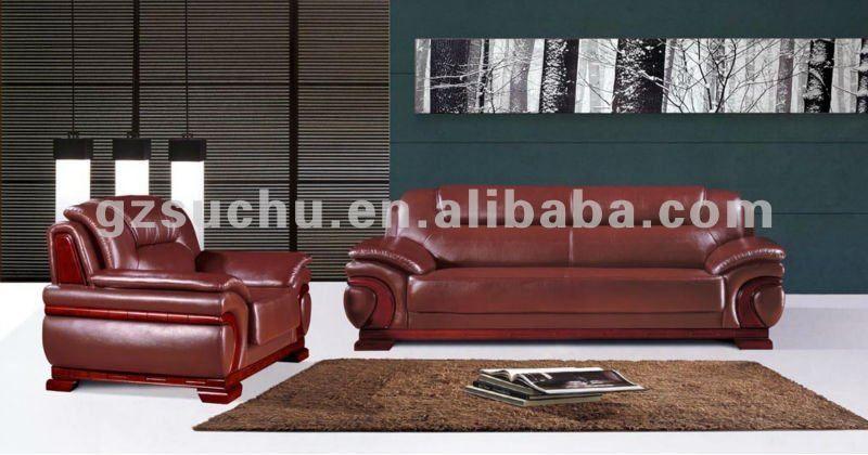 German Design Modern Leather Sofa
