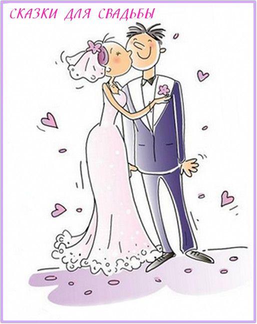 Картинки серебряная свадьба прикольные