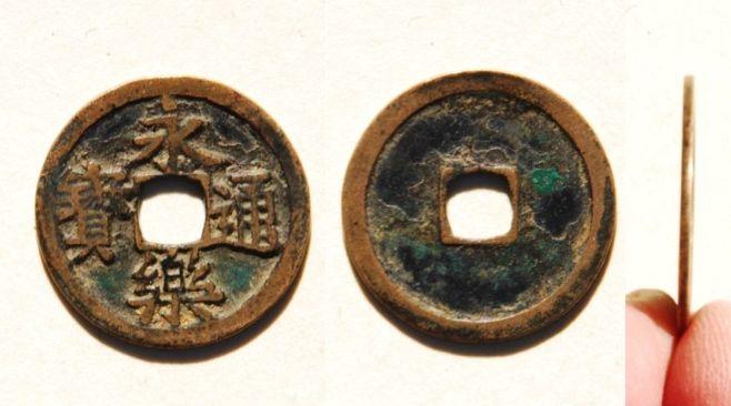 reverse lots kind A.D 618/'s Tang DY Kai Yuan Tong Bao