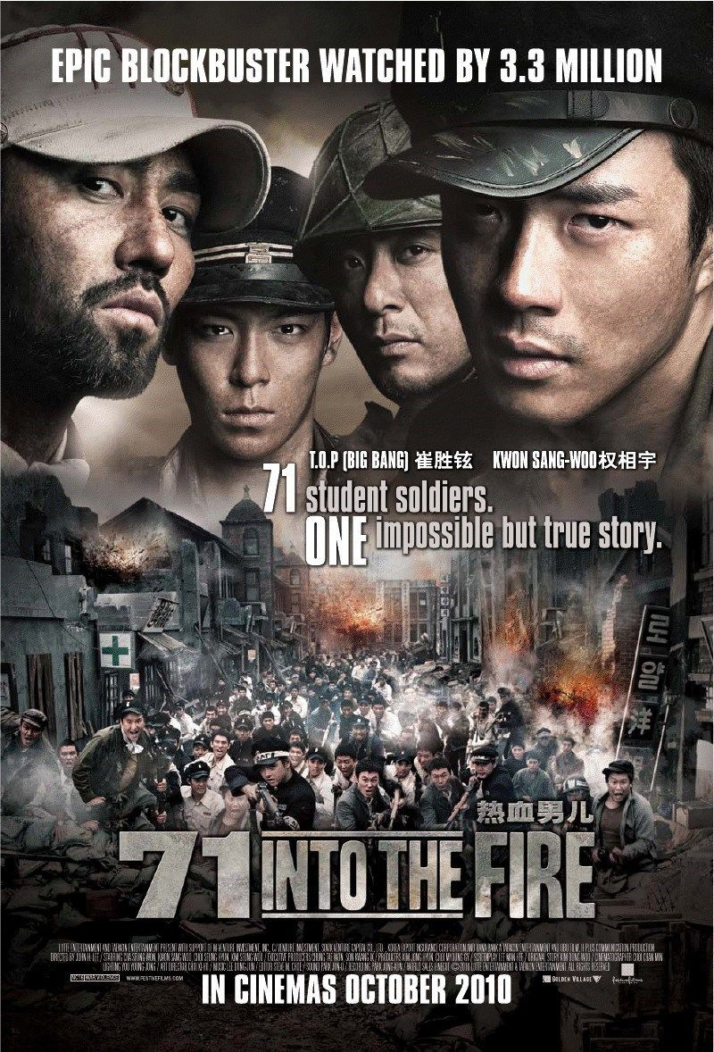 Download 71 Into The Fire 2010 Full Free DVDrip,CAMrip