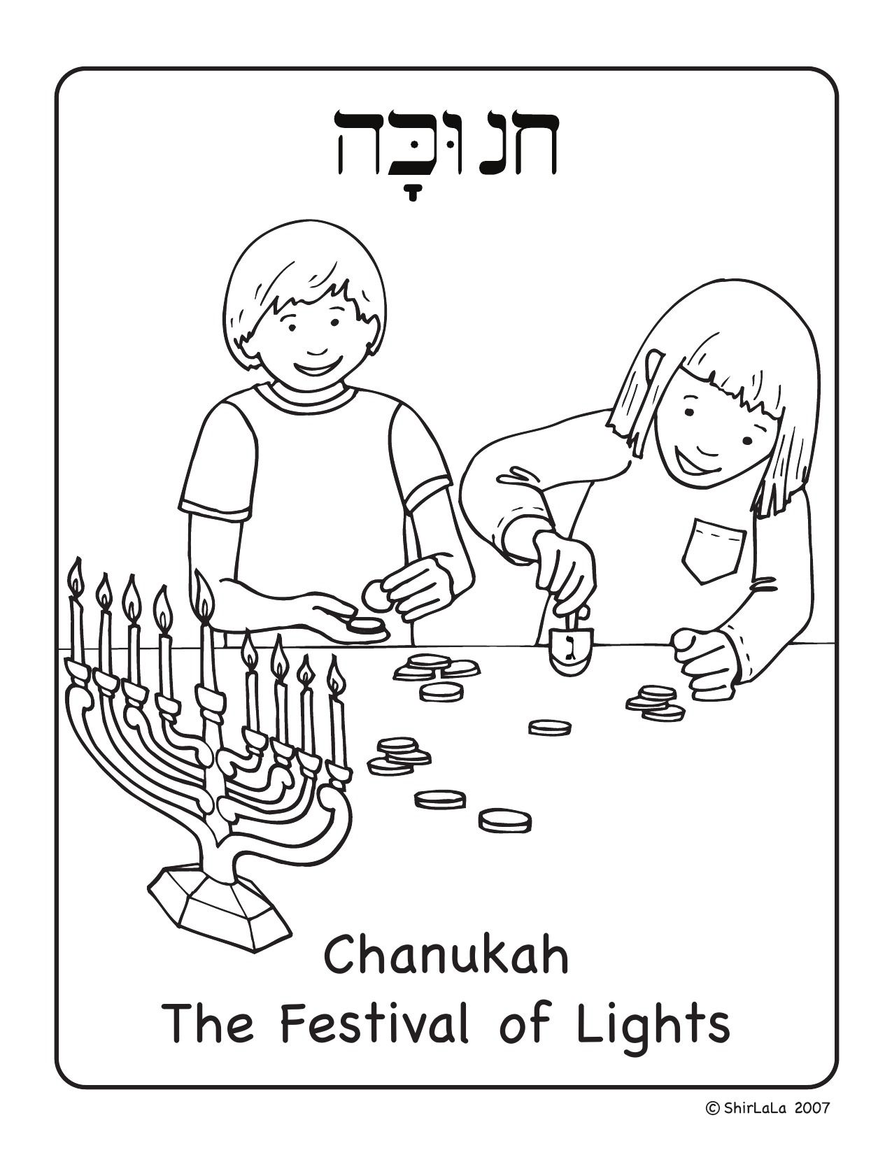 Chanukah Coloring Page for Chanukah on Blog Sameach | Teaching Trove ...