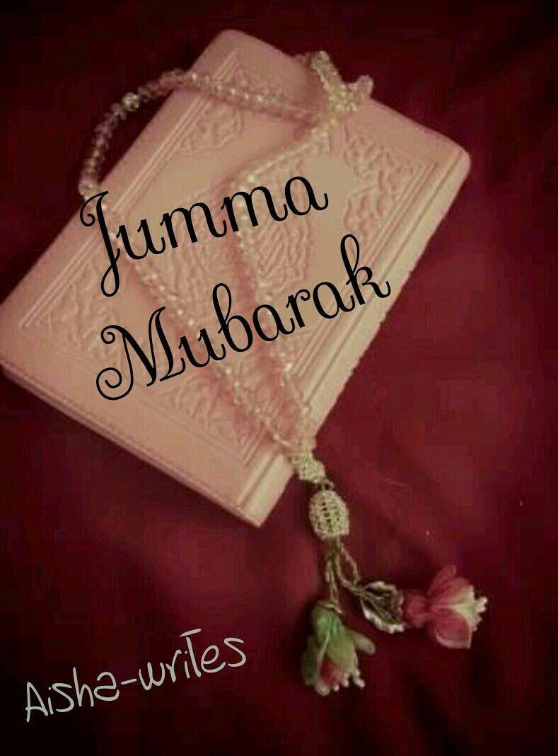 Jumma Mubarak Islamic Quote Islamic & Religious Images