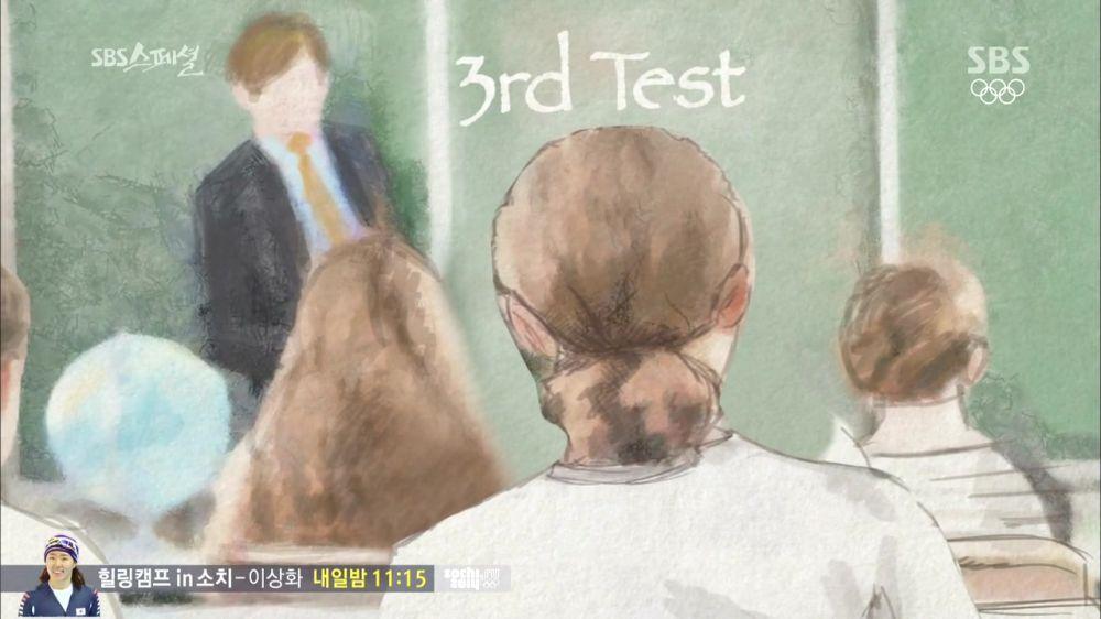 이번에는 세번째 테스트.