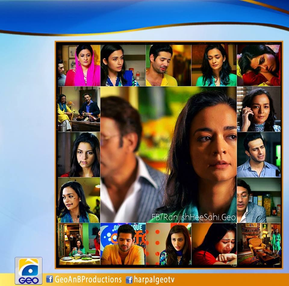 Ranjish He Sahi Review 8th After watching this episode