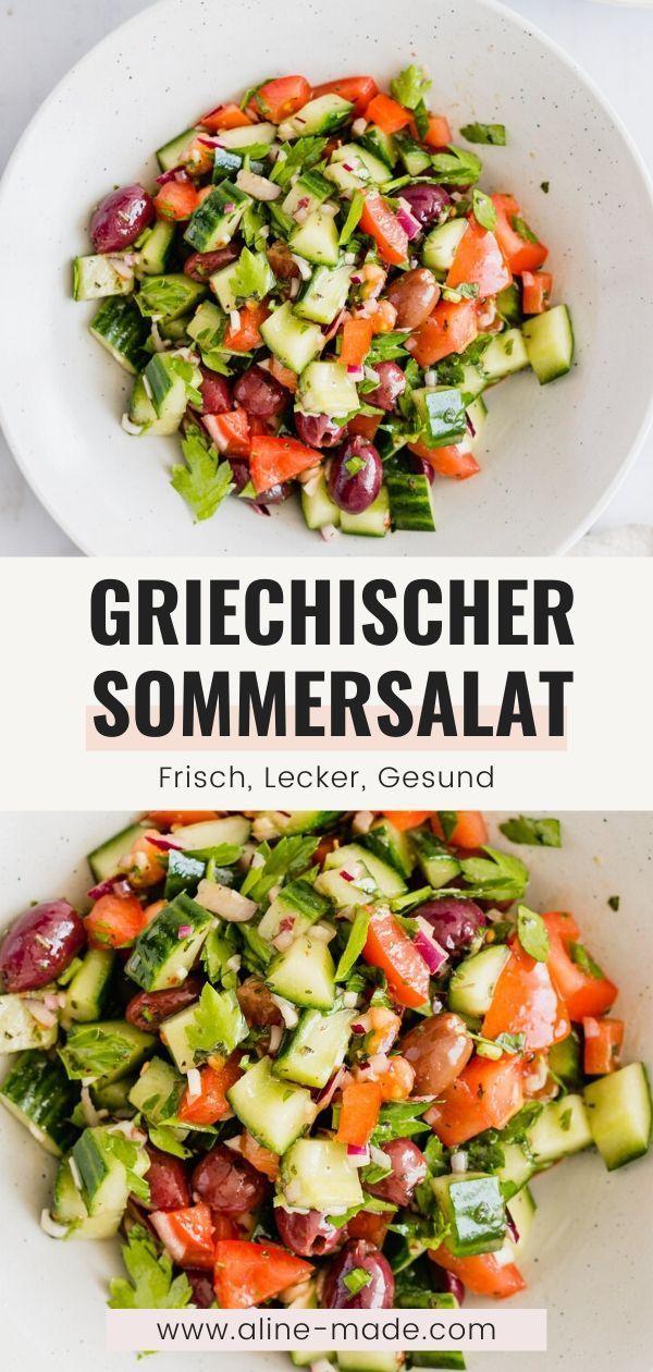 Griechischer Salat (mit oder ohne Feta - vegane Option) | Aline Made