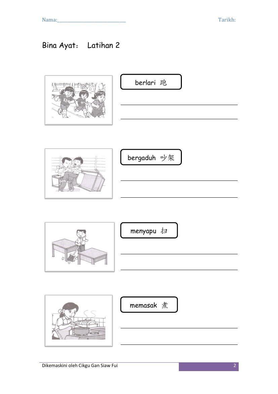 Latihan Bina Ayat Bm Tahun 1 Dan 2 Berdefinisi Cina With Images School Worksheets Color Worksheets Study Materials