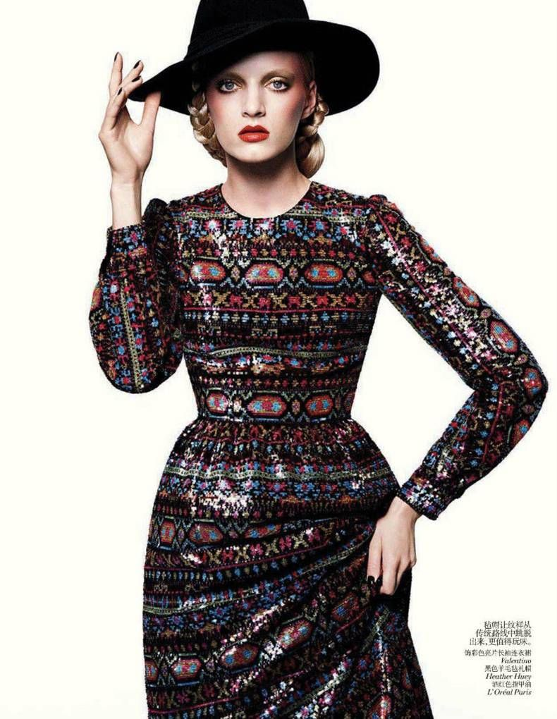 Daria Strokous Vogue Portugal 2