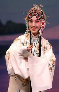 Da NeeNa H140 Wedding Asian Chinese Japan Emperor Emperess Headdress