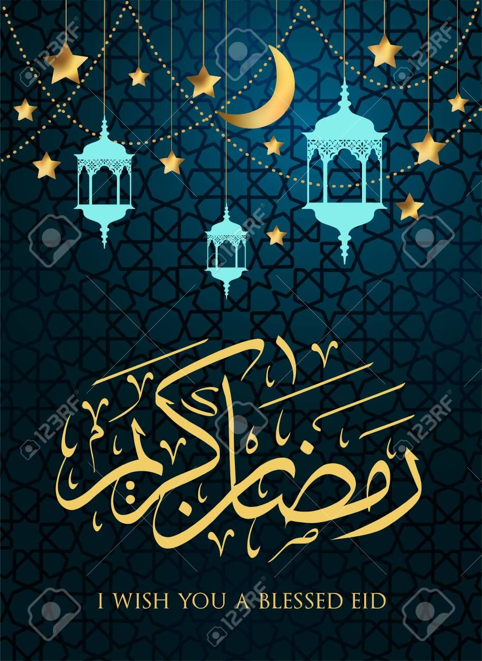 Ramadan Kareem Arabic Calligraphy Greeting Card Design Islamic With Gold Moon Translation Of Ramadan Kareem Islamic Ramadan Kareem Ramadan Eid Greeting Cards