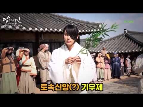★麗 メイキング - YouTube