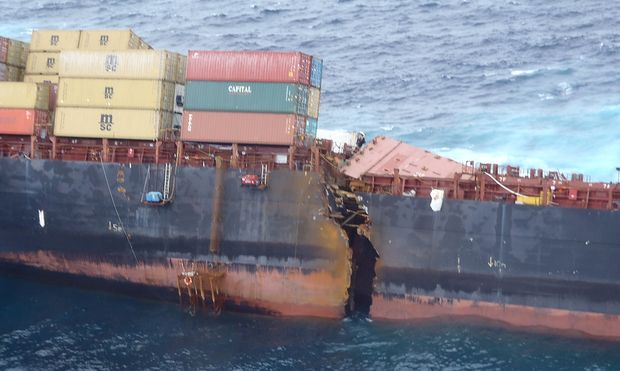 MERT - The wreck of the container ship Rena that foundered on the - cargo ship security officer sample resume