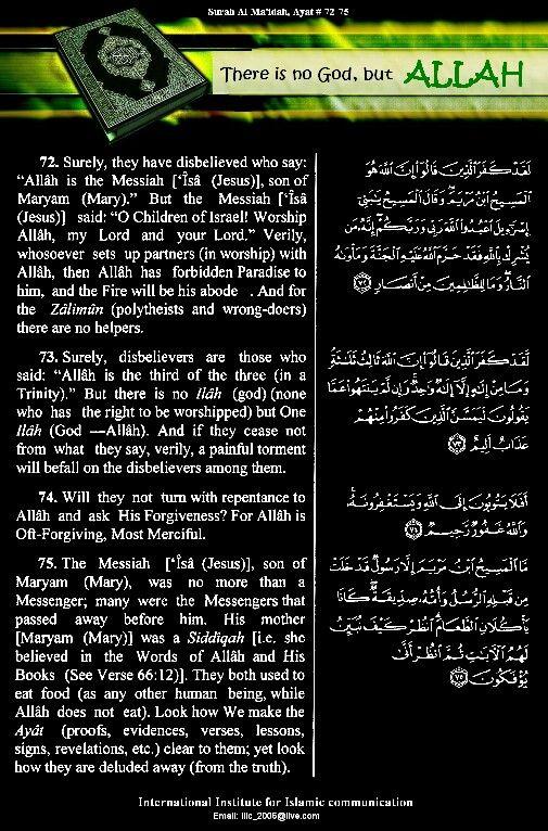 Miracle Word Count Quran | Ustadh Nouman Ali Khan - YouTube | Nouman