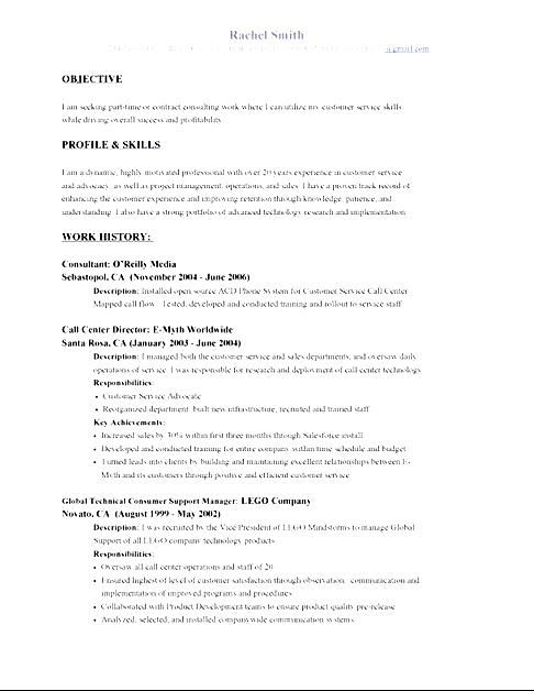 Sample Resume Skills And Abilities Sample Free Samples Examples
