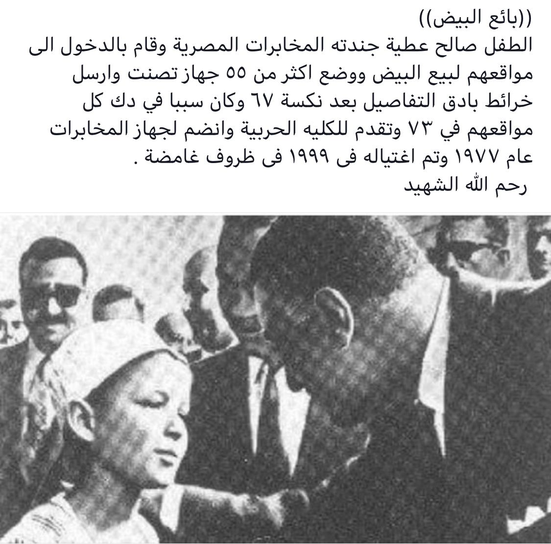 Pin By Medhat Abdallah On Egypt History History Lsu Egypt