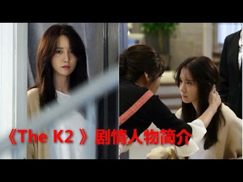 Image result for the k2