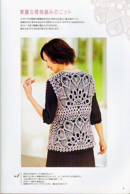 CARAMELO DE CROCHET: chaleco japonés | top a crochet | Pinterest ...
