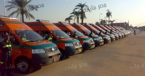 هيئة الإسعاف المصرية تعلن نتيجة المرحلة الثانية لمسابقة وظيفة السائقين قريبا