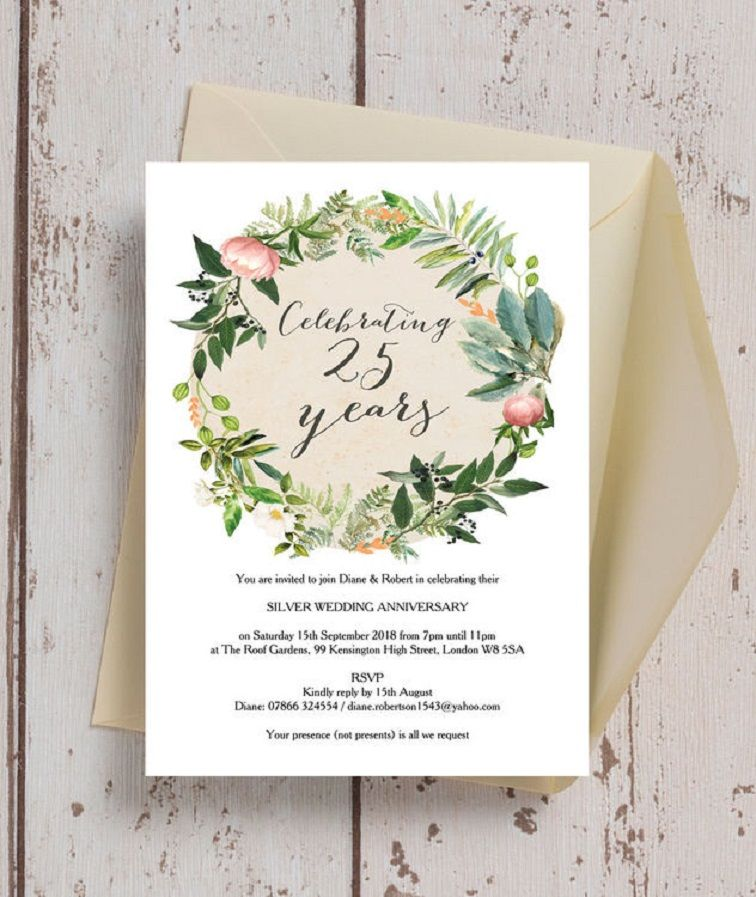 Silver Wedding Party Invitation Flower Party Invitation