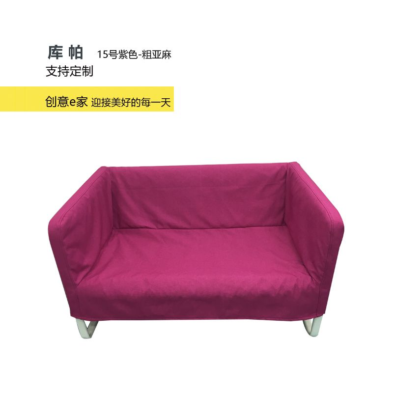Custom Knopparp Cooper Ikea Sofa Cover Two Seat Sofa Cover Two Dust Cover Uuorder Buy From China Taobao Agent Tmall Agent English Taobao Your Trusted Taobao
