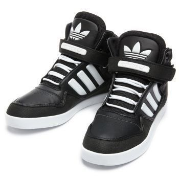Tenis Adidas Cano Alto AR 2 - Sportlet Sneakers  1c24bf27f8a6e