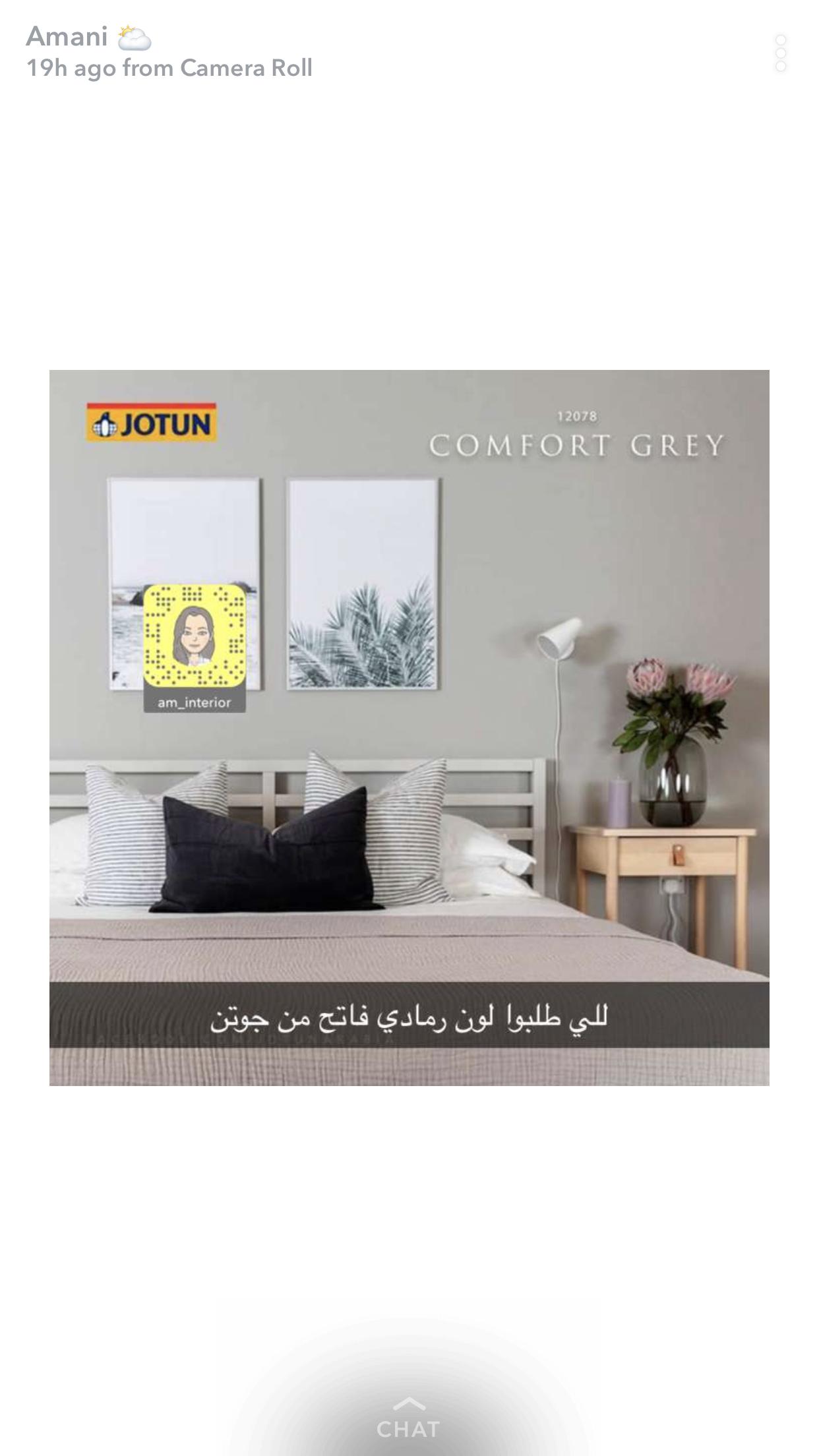 Pin By Noud Khalid Gahtani On Wall Paints Bedroom Color Schemes Dream Closet Design Home Decor