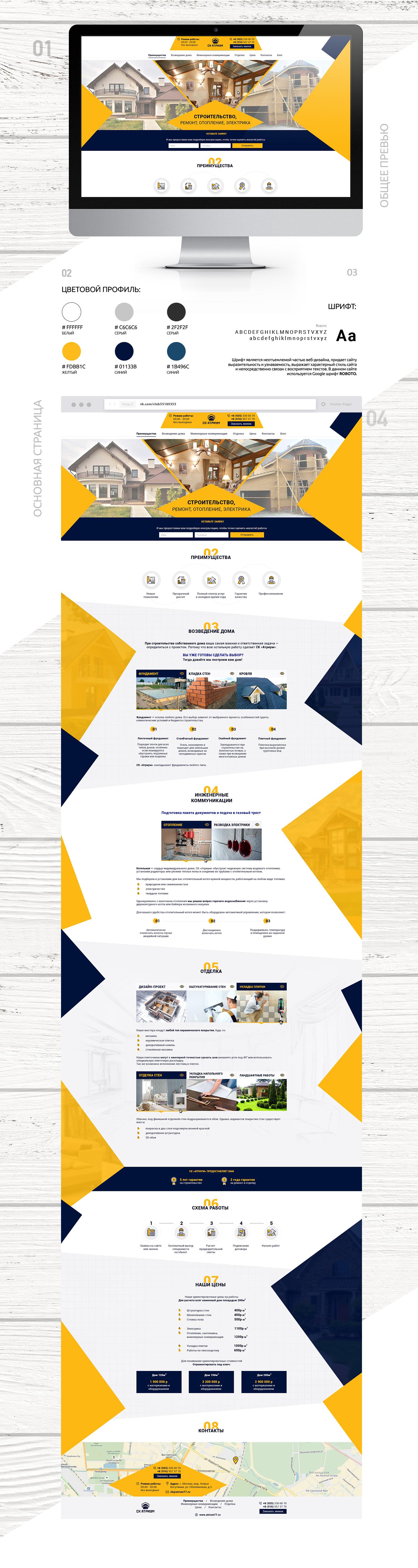 Fcaadddg Веб дизайн web design pinterest