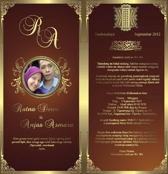 Contoh Undangan Pernikahan Islami Doc Mustair Contoh Undangan