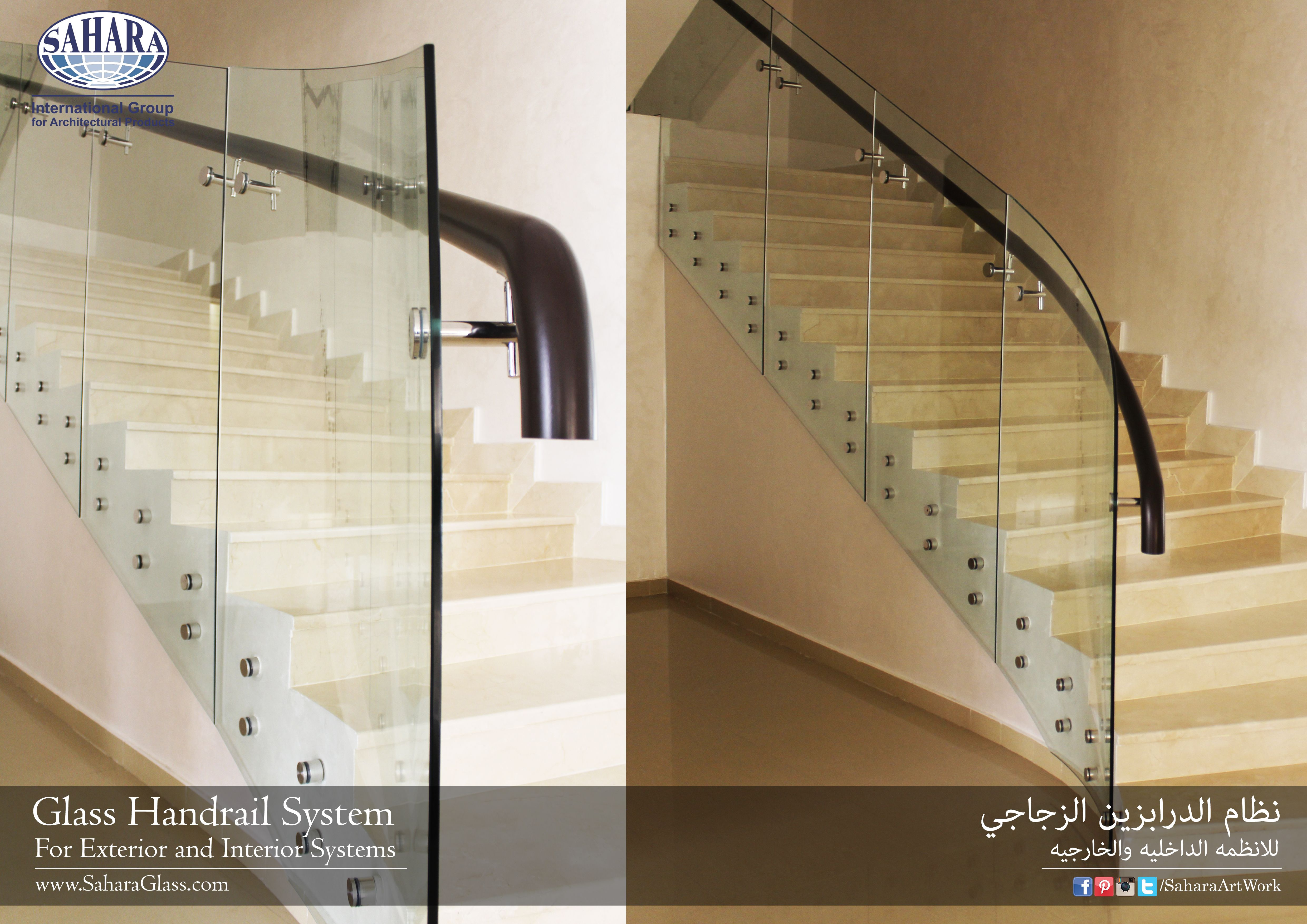 A Very Elegant And Beautiful Glass Handrail Glass Handrail Mahogany Wood Handrail