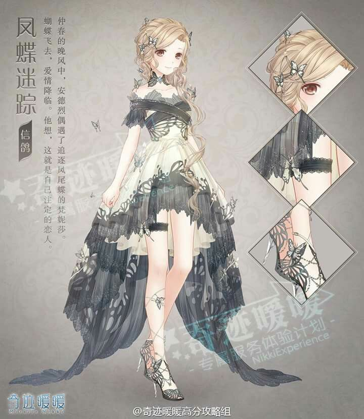 Character Design Dress Up Game : Tags nikki nstt anime pinterest