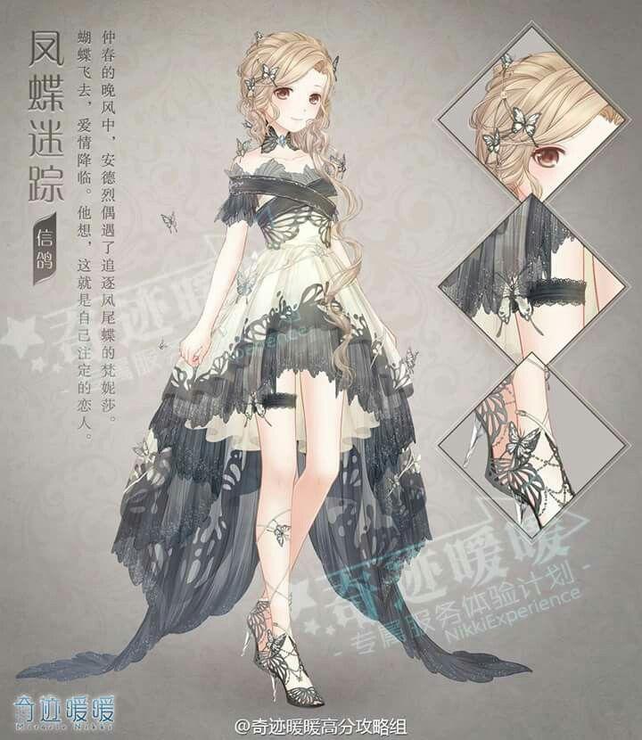 Tags nikki nstt anime nikki nstt pinterest for Cool games for girls wedding dress up