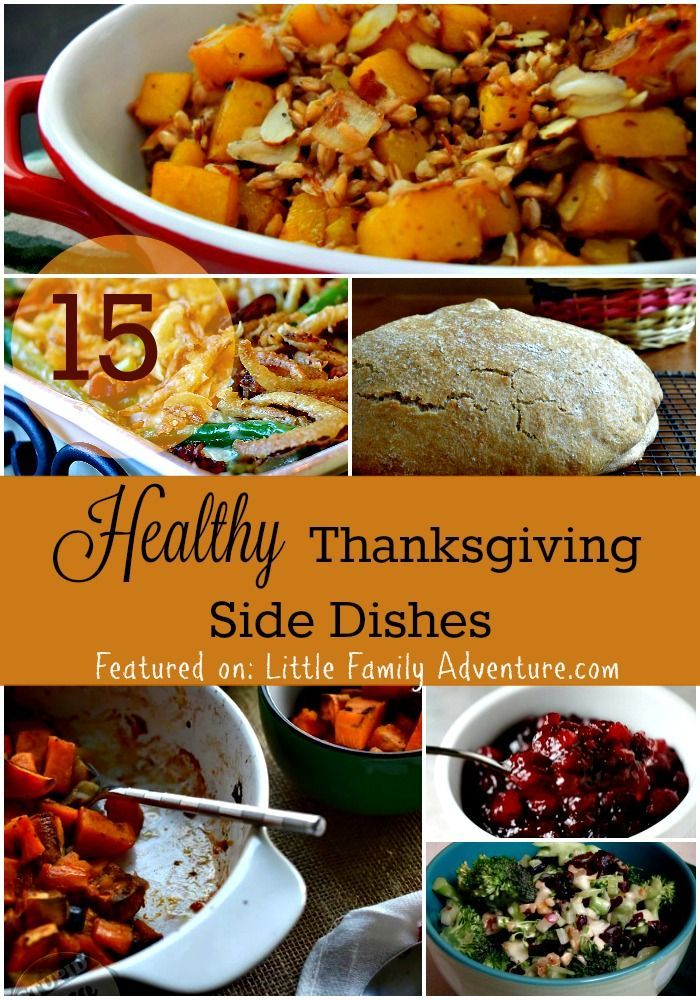 Real food thanksgiving side dish recipes thanksgiving sides real real food thanksgiving side dish recipes forumfinder Gallery