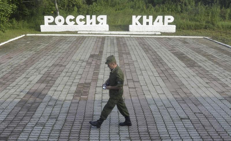 Russia throws North Korea lifeline to stymie regime change