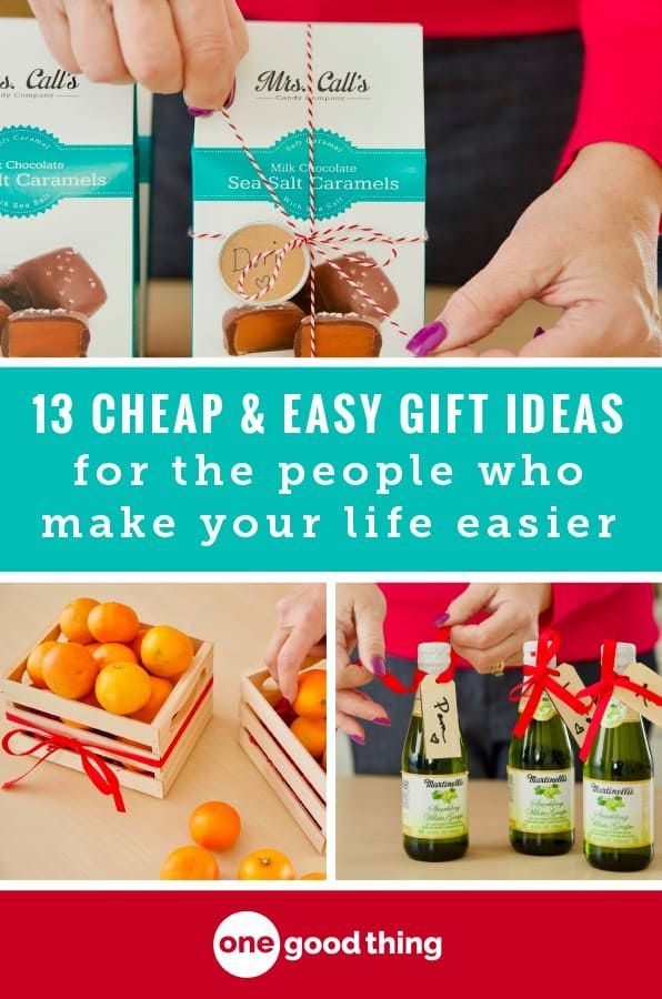 Check Out These 13 Inexpensive Gifts That Are Perfect For