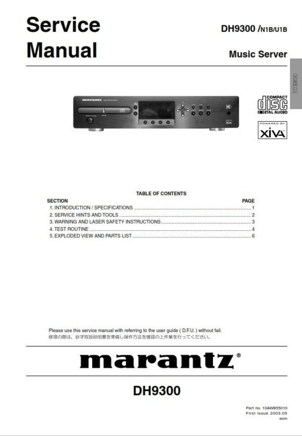 Free Download  Marantz Dh9300 Music Server Service Manual