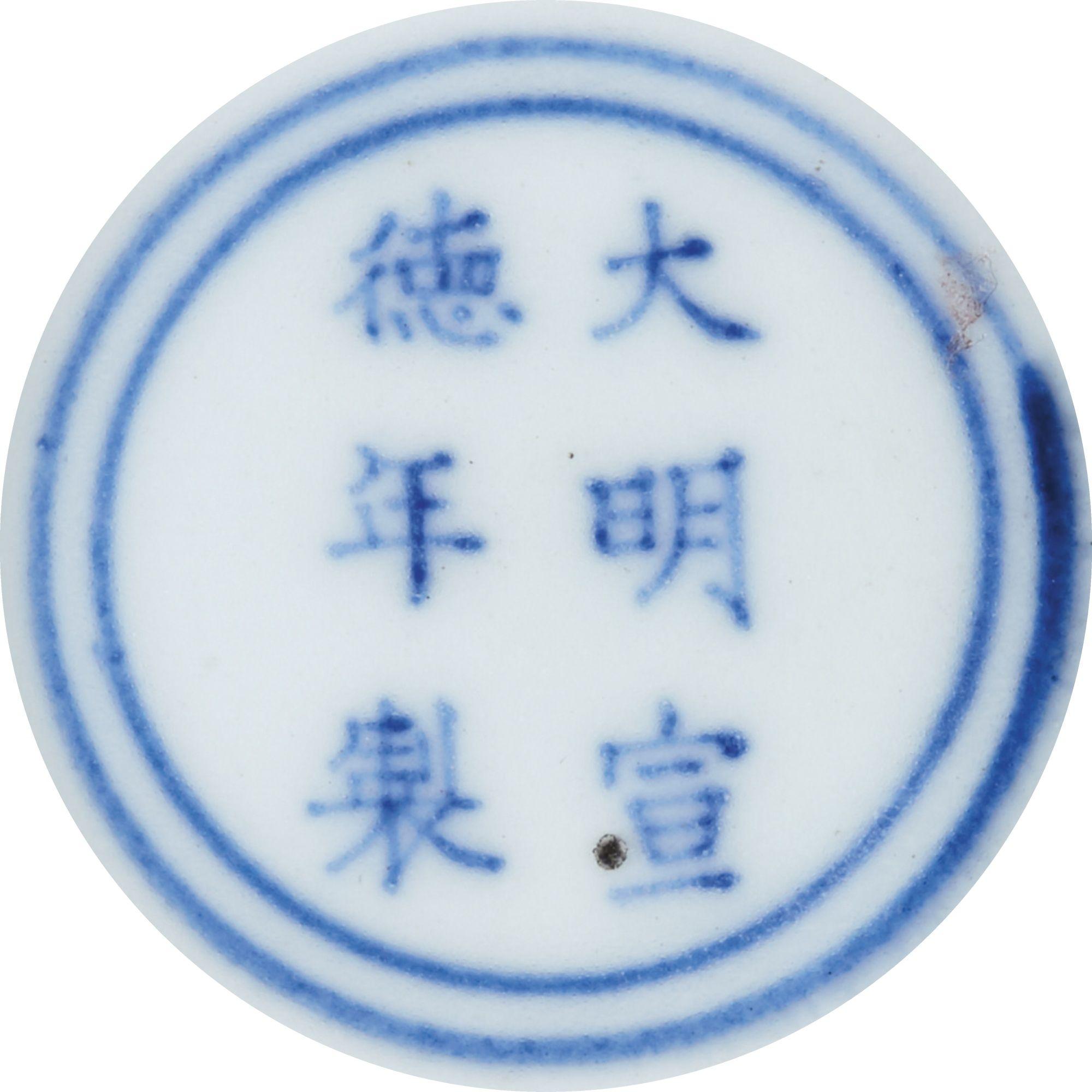 A copper red glazed vase qing dynasty 18th century xuande mark a copper red glazed vase qing dynasty 18th century xuande mark reviewsmspy
