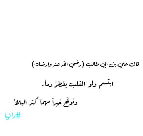 خواطر روعه تويتر