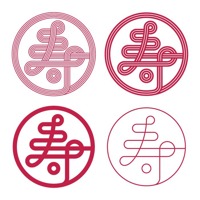 2015 寿 Mizuhiki Blog お名紋 年賀状 フリー