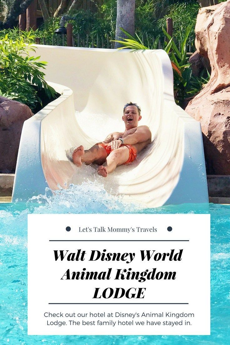 Walt Disney World's Animal Kingdom Lodge Hotel - Lets Talk Mommy #animalkingdom